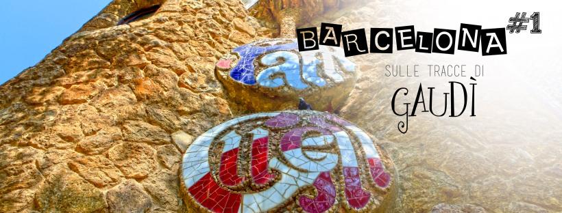 Emanuela_Novella_Barcelona_Parco_Guell