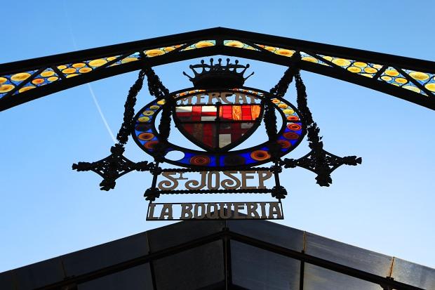 Emanuela_Novella_Barcelona_Mercat de la Boqueria