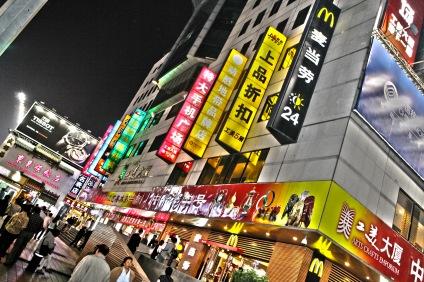 Wangfujing - via dello shopping e del passeggio a Pechino
