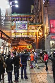 Inizio della strada gastronomica di Wangfujing