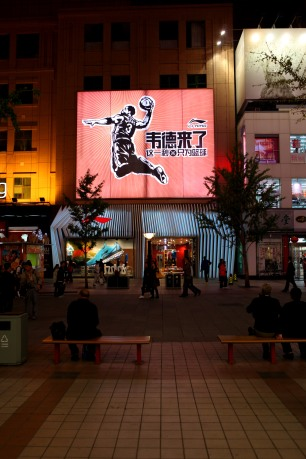 Wangfujing -sia negozi cinesi che occidentali, o presunti tali