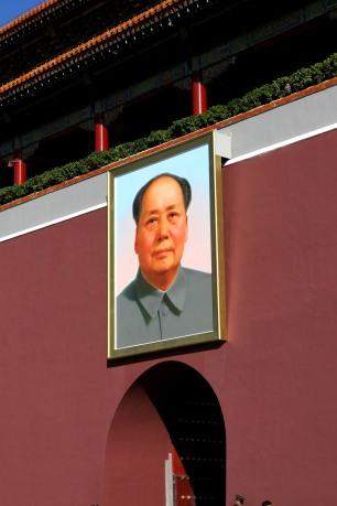Dipinto di Mao Tse-tung