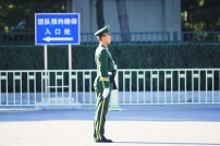 Guardia mausoleo di Mao Tse-tung