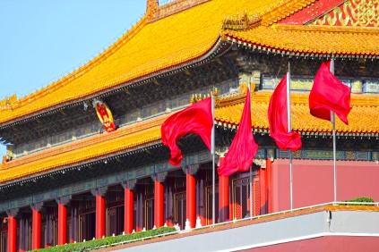 Città Proibita Pechino