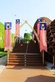 Il padiglione della Malesya